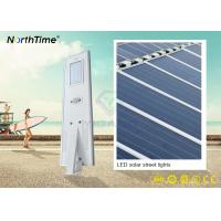 Wholesale 6w to 120w Simple / All in One Solar Street Light with MPPT Controller can Last 4 Rainy Days from china suppliers