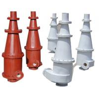 Wholesale Mineral Hydrocyclone Filter Separator , Hydro - Cyclone Filter from china suppliers