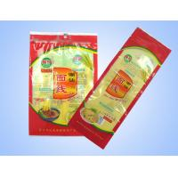 China Plastic Vacuum Pack Bags For Instant Food And Condiment , Three Side Seal on sale