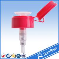 Wholesale ISO 9001 certified sun rain top sales nail liquid pump dispenser from china suppliers