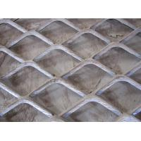 Wholesale Heavy duty aluminum Expanded metal mesh expandable fence for packing from china suppliers