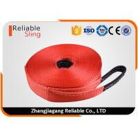 Wholesale 2 Inch X 65 Feet Heavy Duty Webbing Straps , Recovery Tow Straps For Trucks from china suppliers