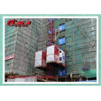 Quality Energy Saving Construction Site Lift Builders Hoists With 2 Motors 34m Per Minute Speed for sale