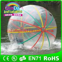 Wholesale Colorful Water Walk Ball Inflatable Water Balls Infltable Ball for Adult Water Walking from china suppliers