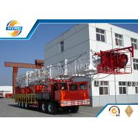 Wholesale Oilfield Drilling Rig Machine Oil drilling rig and Workover rig and spare parts for oilfield from china suppliers
