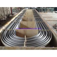 Buy cheap ASTM A213 TP304 / TP304L / TP316 / TP316L / TP316Ti / TP316H/  ASTM B 677 904L Stainless Steel U Bend Tube from wholesalers