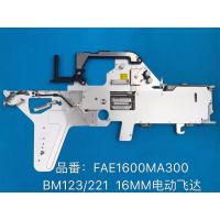 Buy cheap Panasonic FAE1600MA300 16MM feeder from wholesalers