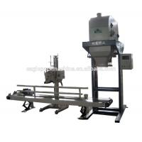 Wholesale XYC-L25W vacuum package machine and spice packaging machine price / water bagging machine from china suppliers