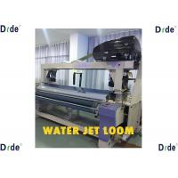Wholesale Single Nozzle Sd8100 230cm Water Jet Loom Cam Shedding Weaving Double Beam from china suppliers