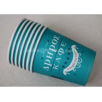 Quality Blue Disposable Paper Cups Drinking Tea / Coffee for Wedding and Meeting for sale
