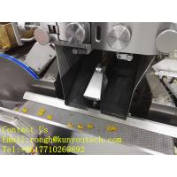 Quality Laboratory Pharmaceutical Machinery For Softgel encapsulation machine oil and liquid capsule for sale