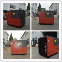 Wholesale Air Cooling Industrial Screw Air Compressors 45KW 60HP for Spraying Equipment from china suppliers