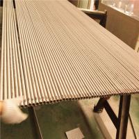 Chromium Nickel Molybdenum Austenitic Stainless Steel Pipe Tube T-317 T-317L UNS for sale