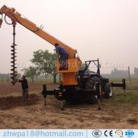 Wholesale China supplier tractor auger drilling Hydraulic digging machine from china suppliers