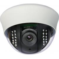 Wholesale Internal 420TVL Dome CCTV Cameras Hight transparent With SUPER IR LED from china suppliers