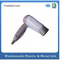 Wholesale Rapid Prototype Plastic Injection Moulding Products - Electric Hairdryer Housing from china suppliers