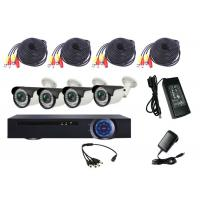 Wholesale Day And Night Mode HD DVR Kit With 4 Camera DVR System With 1pcs Mouce from china suppliers
