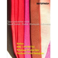 Buy cheap BBTSFINISH High twisted spun full voile 44 inch Plain dyed fabric used for muslim scarf, shawel, head cover from wholesalers