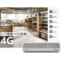 Wholesale Cross Flow Type 4G Series Air Curtain With Remote Control Suitable For Hotel from china suppliers