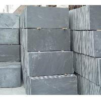 Wholesale Cut-to Size Flooring Slate from china suppliers