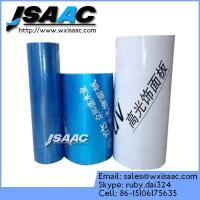 Wholesale Competitive price peprotectivefilm foraluminum plate from china suppliers