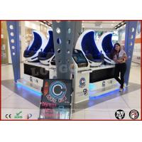 Wholesale Dynamic Effect 360 Visual Movies 9D VR Cinema 2KW 4KW 6KW For Supermarket from china suppliers