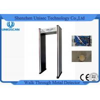 Wholesale Easy Operation Walk Through Security Metal Detectors IP65 2240×670x850mm from china suppliers