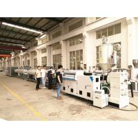 Wholesale Plastic PU PA Pipe Extrusion Machine Double Screw Extrusion Machine from china suppliers