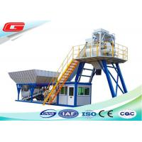 Wholesale Concrete Slab 75m3/Hr Mobile Concrete Batching Plant YHZS75 Electric Control from china suppliers