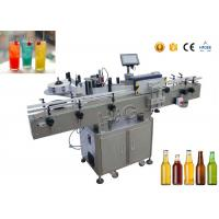 pressure sensitive stick round bottle labeling machine for cups automatic self adhesive