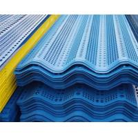 Wholesale pvc coated train sound barrier from china suppliers