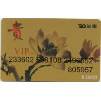 Wholesale FM S50(FM11RF08) chip Card, Compatible with MF1 IC S50 chip Card from china suppliers