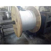 Buy cheap Galvanized Verhead Ground Wire Strand High Tensile Strength For Gabion Mesh from wholesalers