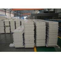 Wholesale Finger protection design insulated PU panel with Germany technology from china suppliers
