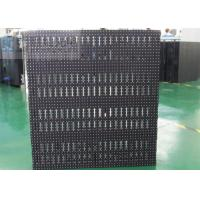 Wholesale 1R1G1B MBI5020 Full Color Stage LED Screens Synchronous / Asynchronous from china suppliers