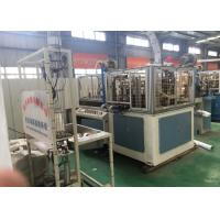 Wholesale Industrial Automatic Paper Cup Forming Machine For Soups / Snacks Cup from china suppliers