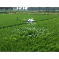 Wholesale Ultra Low Volume Pesticide Spraying Precision Agriculture Drone UAV and Agriculture from china suppliers