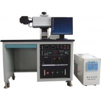 Buy cheap PET PVC CO2 Small Laser Engraving Machine For Other Nonmetal Materials from wholesalers