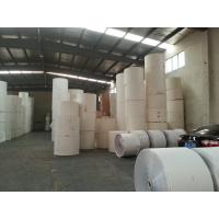 Wholesale Customized Printing White PE Coated Printed Paper Roll for Making Paper Cups from china suppliers