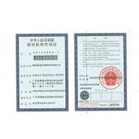 Zhuhai jiacheng Sci. & Tech. Co., Ltd Certifications