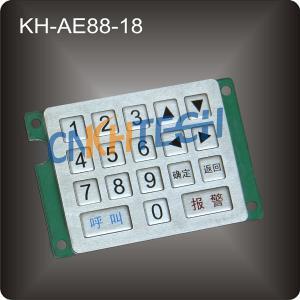 Buy cheap OEM Vending machines keypad from wholesalers