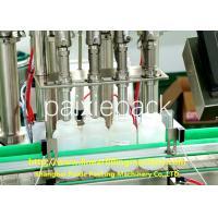 Wholesale servo motor professional manufacturer jam filling and sealing machine from china suppliers