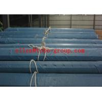 Wholesale Nickle Alloy Inconel Tubing 800 825 Inconel 600 Seamless Pipe ASTM B444 from china suppliers