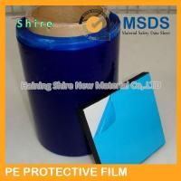 Wholesale Aluminium Plate Sheet Protective Film Adhesive Blue PE Protective Film For Aluminum Coil from china suppliers