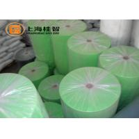 Wholesale White PP Spunbond Non Woven Polypropylene Fabric Fire Retardant from china suppliers