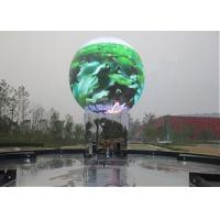 Wholesale Outdoor Global Sphere LED Display from china suppliers