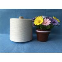 Wholesale Raw White Bright  Spun Polyester Yarn Hairless 100% Virgin Poly Fiber Yarn from china suppliers