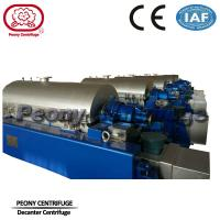 Wholesale Titanium Chlor - Alkali Decanter Centrifuges For Sludge Dewatering from china suppliers