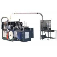 Wholesale Single / Double PE Coated Tea / Ice Cream / paper Cup Making Machinery 380V / 220V from china suppliers