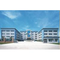Company Overview - Zhejiang South